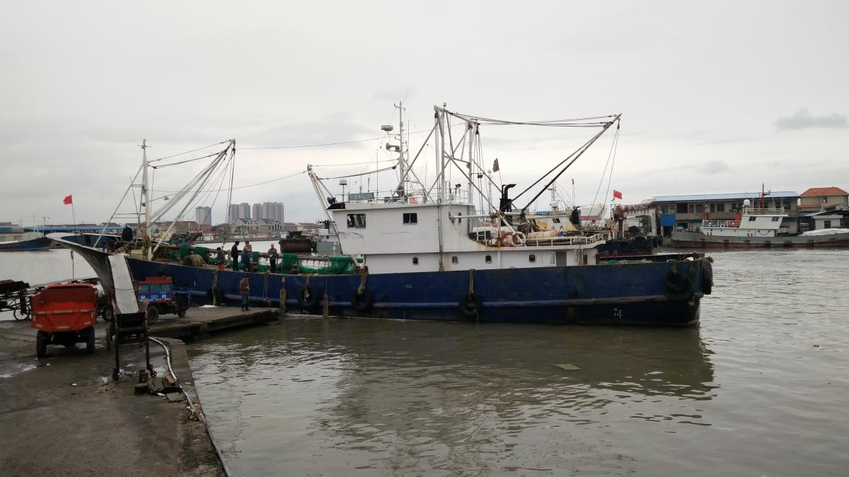 China fishing vessel